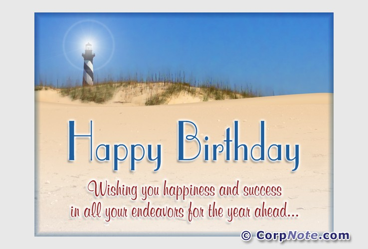 birthday ecards with auto scheduling email inbox or web